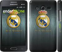 "Чехол на Samsung Galaxy Core 2 G355 Real Madrid 3 ""995c-75"""