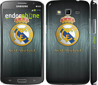 "Чехол на Samsung Galaxy Grand 2 G7102 Real Madrid 3 ""995c-41"""