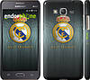 "Чехол на Samsung Galaxy Grand Prime G530H Real Madrid 3 ""995c-74"""