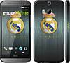 """Чехол на HTC One M8 dual sim Real Madrid 3 """"995c-55"""""""