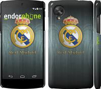 "Чехол на LG Nexus 5 Real Madrid 3 ""995c-57"""