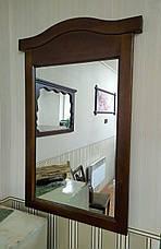 """Зеркало в деревянной раме от производителя для хостелов и гостиниц """"Микель"""" (орех), фото 2"""