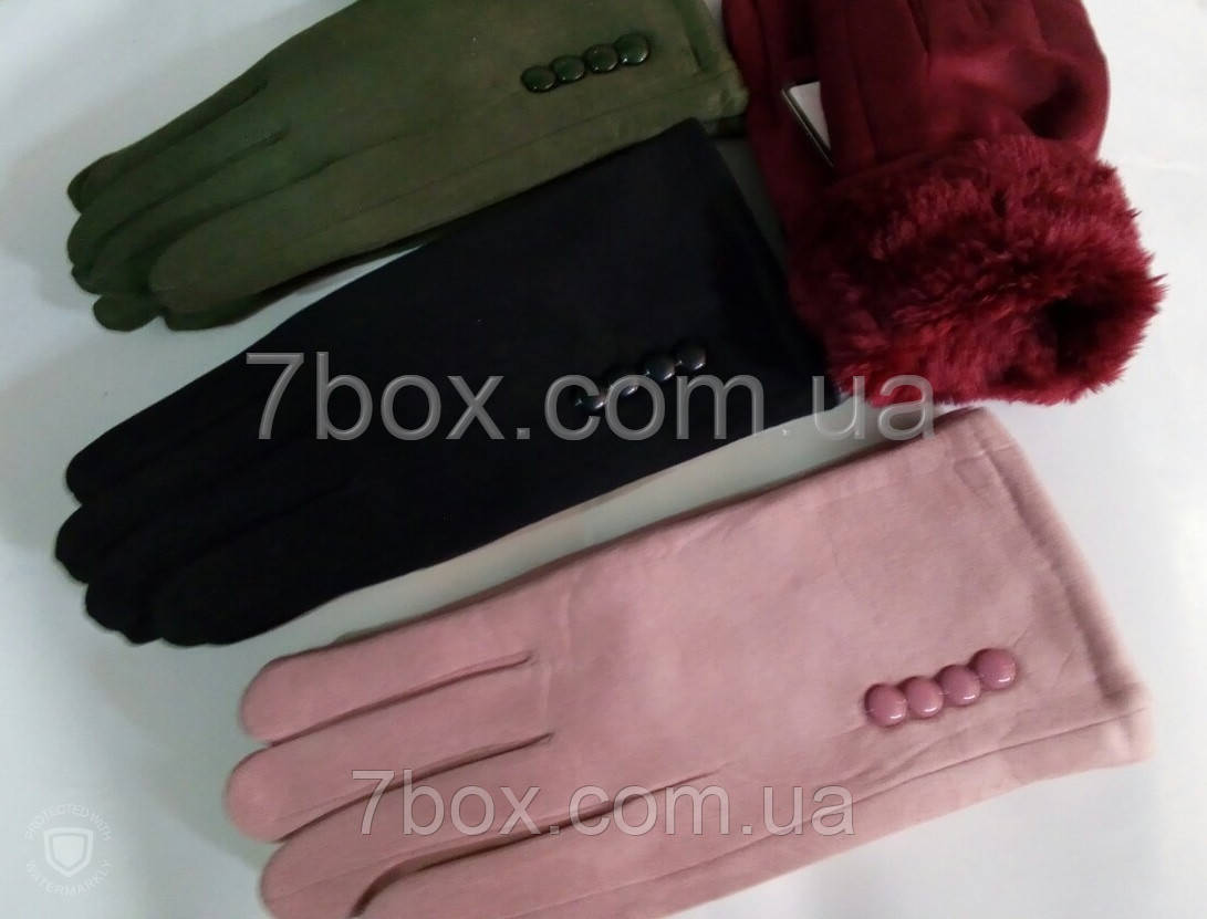 Перчатки женские замшевые на меху ОПТ. Пуговичка Китай 12шт