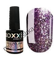 Гель лак Oxxi Star Gel №005 (бузковий) 10мл