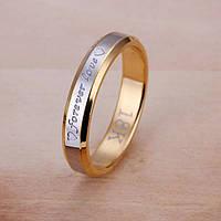 Кольцо FOREVER LOVE - узенькое