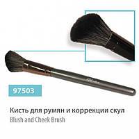 Кисть макияжная для румян и коррекции скул 97503