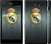 "Чехол на Sony Xperia M2 dual D2302 Real Madrid 3 ""995c-61"""