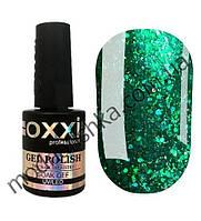 Гель лак Oxxi Star Gel №007 (зелений) 10мл