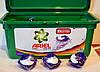 Капсула для стирки Ariel 3X action Color & Style 28 шт