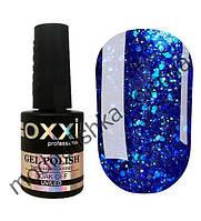 Гель лак Oxxi Star Gel №008 (синій) 10мл