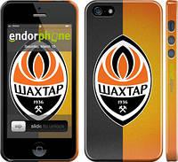 """Чехол на iPhone 5s Шахтёр v3 """"1206c-21"""""""