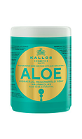 Увлажняющая маска для восстановления блеска волос с экстрактом алоэ вера 1000 мл.