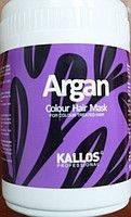 Маска для окрашенных  волос Kallos Argan 1000 мл. Каллос арган 1л