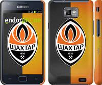 "Чехол на Samsung Galaxy S2 i9100 Шахтёр v3 ""1206c-14"""