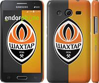 "Чехол на Samsung Galaxy Core 2 G355 Шахтёр v3 ""1206c-75"""