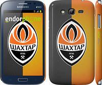 "Чехол на Samsung Galaxy Grand Duos I9082 Шахтёр v3 ""1206c-66"""