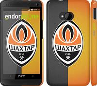 "Чехол на HTC One M7 Шахтёр v3 ""1206c-36"""