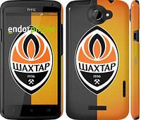 """Чехол на HTC One X+ Шахтёр v3 """"1206c-69"""""""