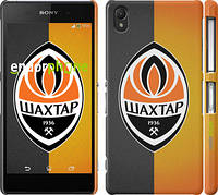 "Чехол на Sony Xperia Z2 D6502/D6503 Шахтёр v3 ""1206c-43"""