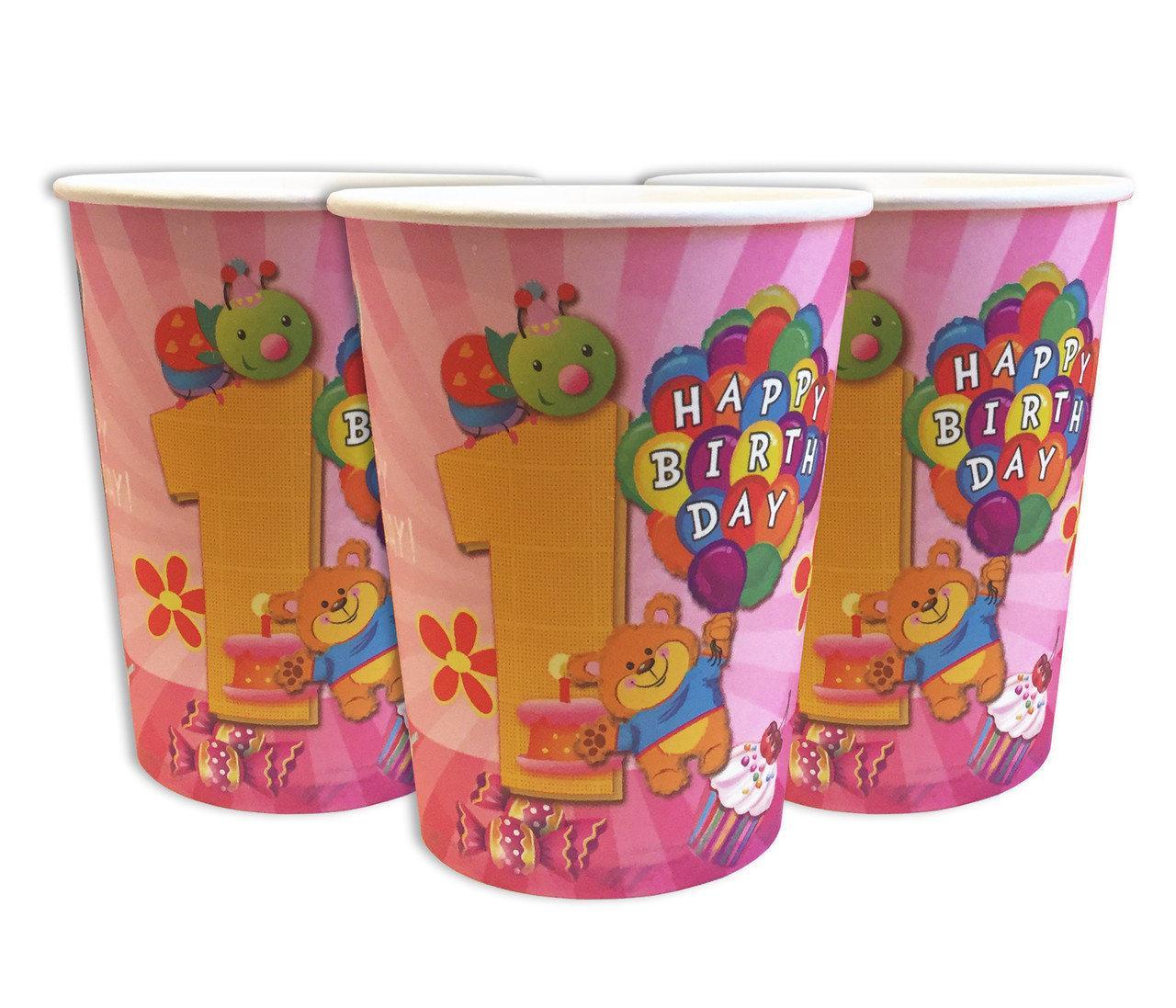 Стаканчики 5 шт дитячі святкові одноразові « Перший рік життя рожевий 1556