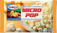 Попкорн для мікрохвильової пічки з маслом Mogyi 100г