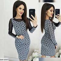 Облегающее красивое платье со вставками сетки арт 548