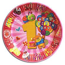Тарелки 5 шт праздничные бумажные одноразовые «Первый год жизни розовая». 1553