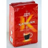 Кофе молотый Douwe Egberts Karavan (Доув Егбертс Караван) 1кг.