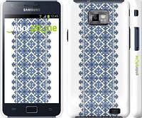 "Чехол на Samsung Galaxy S2 i9100 Вышиванка 11 ""578c-14"""