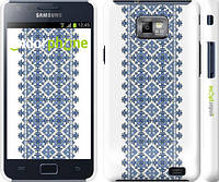 "Чехол на Samsung Galaxy S2 Plus i9105 Вышиванка 11 ""578c-71"""