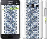 "Чехол на Samsung Galaxy Core 2 G355 Вышиванка 11 ""578c-75"""