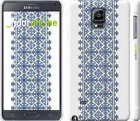 "Чехол на Samsung Galaxy Note 4 N910H Вышиванка 11 ""578c-64"""