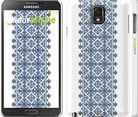 "Чехол на Samsung Galaxy Note 3 N9000 Вышиванка 11 ""578c-29"""