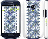 "Чехол на Samsung Galaxy S3 mini Вышиванка 11 ""578c-31"""