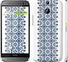 """Чехол на HTC One M8 Вышиванка 11 """"578c-30"""""""
