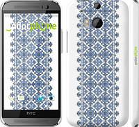 "Чехол на HTC One M8 dual sim Вышиванка 11 ""578c-55"""