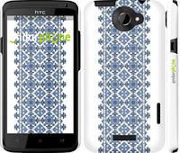 """Чехол на HTC One X Вышиванка 11 """"578c-42"""""""