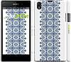 """Чехол на Sony Xperia Z1 C6902 Вышиванка 11 """"578c-38"""""""