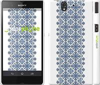 """Чехол на Sony Xperia Z C6602 Вышиванка 11 """"578c-40"""""""