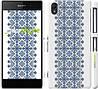 """Чехол на Sony Xperia Z2 D6502/D6503 Вышиванка 11 """"578c-43"""""""