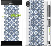 """Чехол на Sony Xperia Z3 dual D6633 Вышиванка 11 """"578c-59"""""""