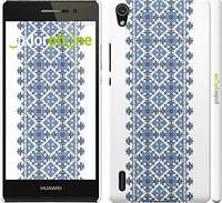 "Чехол на Huawei Ascend P7 Вышиванка 11 ""578c-49"""