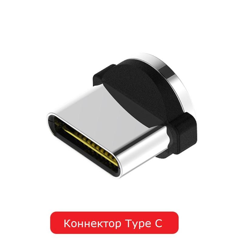 Коннектор  Type C  для магнитного кабеля с передачей данных и зарядом до 5 Ампер AM60