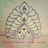 Корона, диадема для конкурса, высота 13 см., фото 2