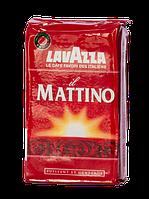 Кава мелена Lavazza il Matinno 250г (кофе Лавацца )