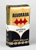 КОФЕ зерно Alvorada Admiral (500гр)