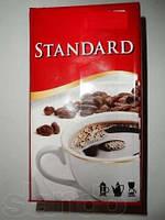Кофе молотый  Standard 250г Германия