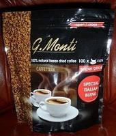 Растворимый кофе G. Monti 200 грамм