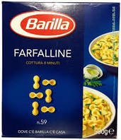 Макароны Barilla Farfalline  500г Барилла фарфалине, бантики