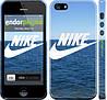 """Чехол на iPhone 5 Nike v14 """"2730c-18"""""""